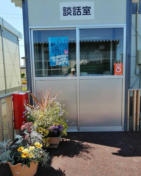 北海道胆振東部地震の被災者支援施設前に設置したプランター