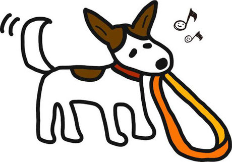 オレンジのたすきを咥えた犬のイラスト