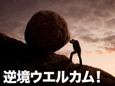 福岡市のライブチャット求人/ライブチャットの稼ぎ方