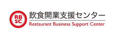 飲食開業支援センターロゴ