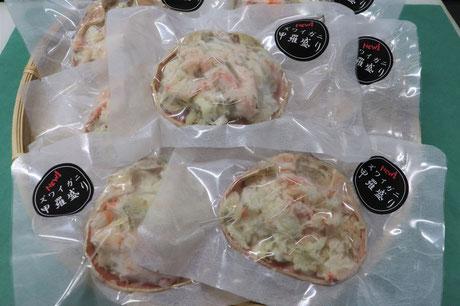 蟹のネット通販は福井県の真洋水産