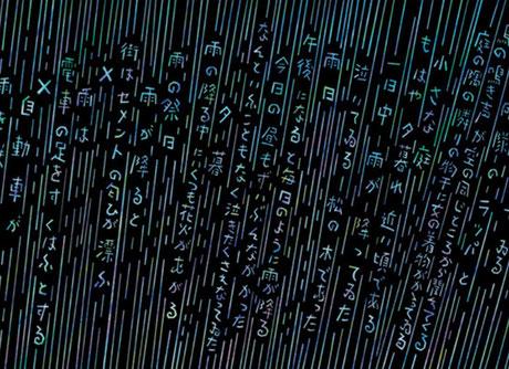 リンク画像:イラスト作品「展覧会出品作品」