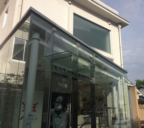 樂翠亭美術館