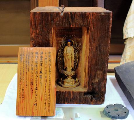 阿弥陀立像を納めた隠し木箱①
