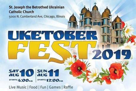 Uketoberfest 2019