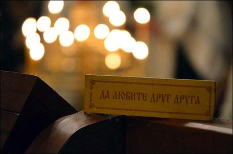 Новости Ковыляйского монастыря