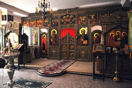 """В домовой церкви в честь иконы Божией Матери """"Всех скорбящих радость"""""""
