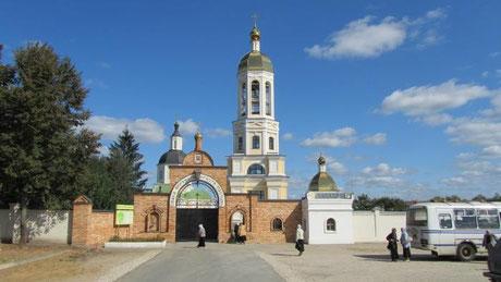 Клыково. Мужской монастырь Спаса Нерукотворного Пустынь