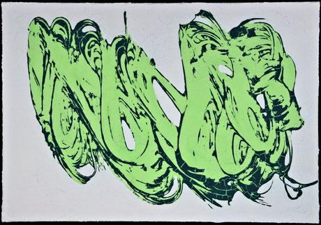 NN I  (99X69cm)  2014