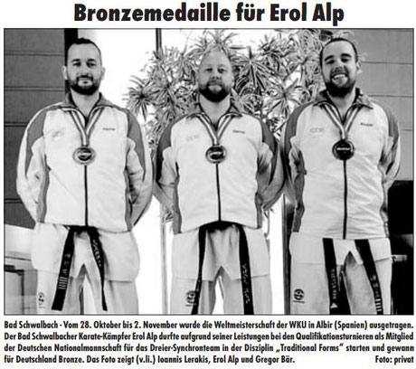 Erol Alp
