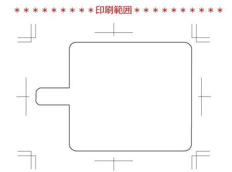 フラット面(全面)へデザイン印刷可能