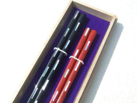 黒蜜 赤蜜 夫婦 ¥20000