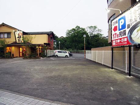 駐車場は店舗前と横に17台
