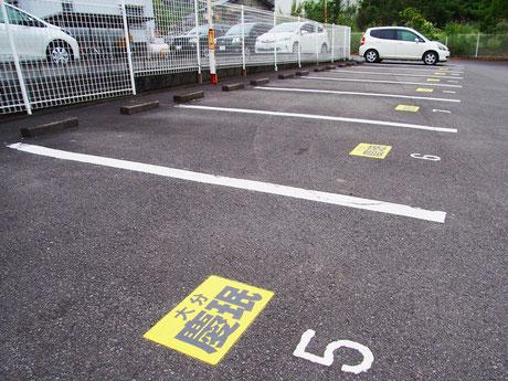 駐車は「大分慶珉」マークの枠へ