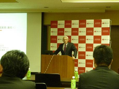 村田会長の講演