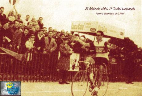 Foto courtesy: archivio TLS, l'arrivo vittorioso al primo Trofeo Laigueglia di Guido Neri.
