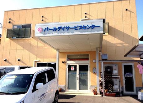 平成22年に完成した自社ビル
