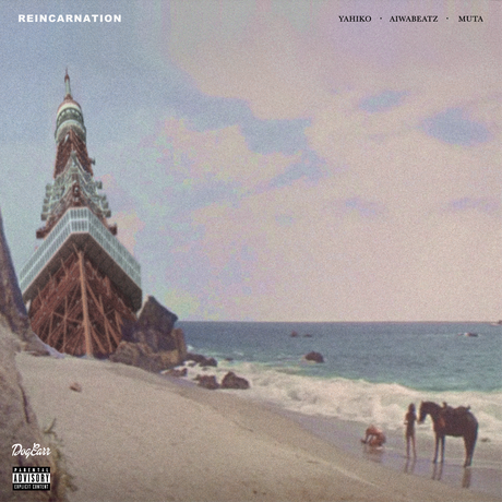 YAHIKO&AIWABEATZ - REINCARNATION feat.MUTA(from JUMANJI)