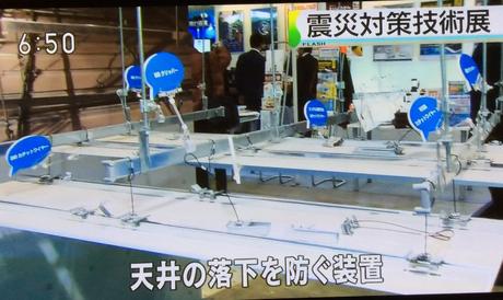 NHKニュースで耐震シェルターCLヒカリが紹介