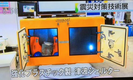 NHKニュースで防災シェルターCLヒカリが紹介