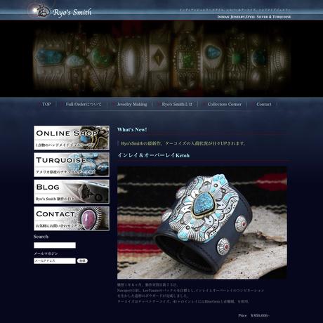 Ryo's Smith様ホームページデザイン