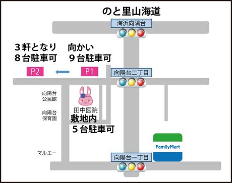 田中医院付近の駐車場をご案内します
