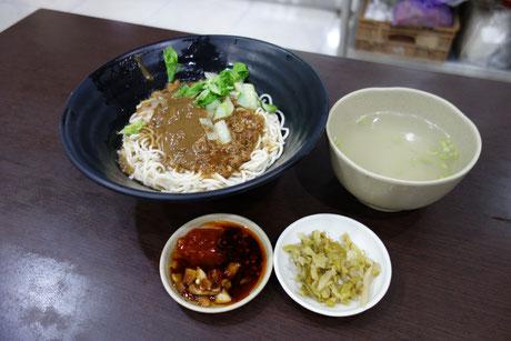 高雄の王記牛肉麺の麻醬乾麵 これはおいしい。