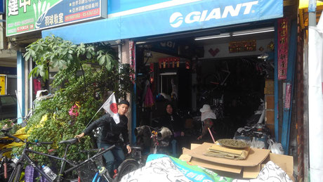 Giant虎尾店 高技術、親切、丁寧、素晴らしいお店