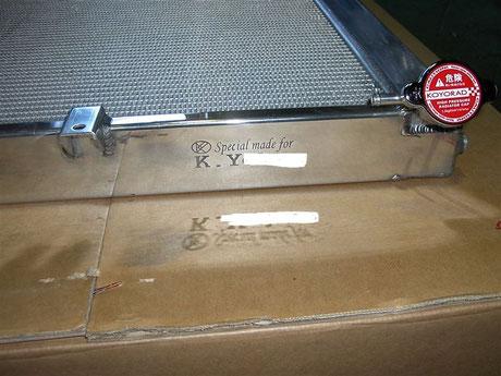 FC3S RX7 コーヨーラジエター