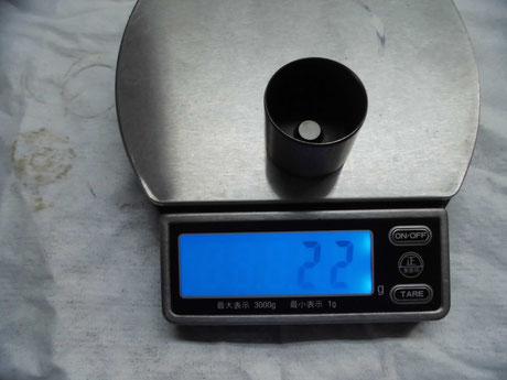 SCP10 Vitz用 バルブリフター重量