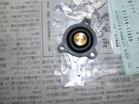 RX40 マークⅡ 加速ポンプのダイヤフラム
