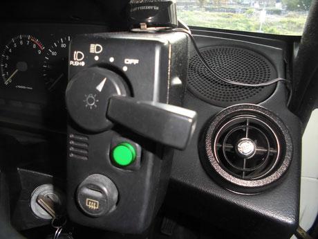 AW11 MR2 ヘッドライトプッシュスイッチ
