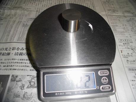 SCP10  バルブリフター
