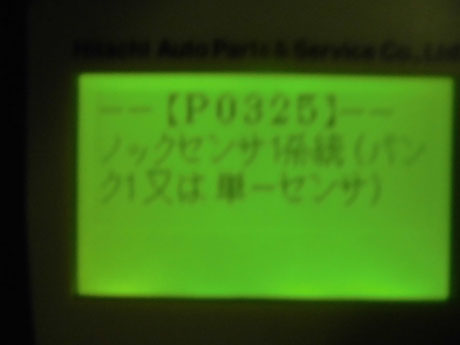 RF3 ステップワゴン ノックセンサー