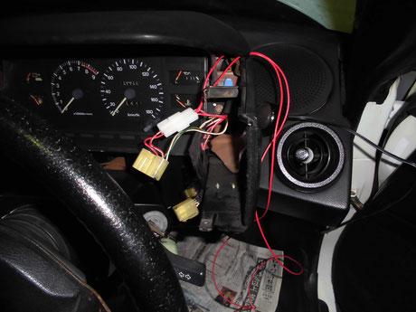 AW11 MR2 ヘッドライトハーネス
