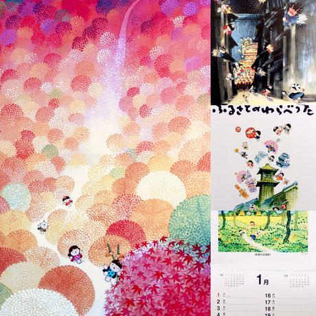 池原昭治カレンダー2019