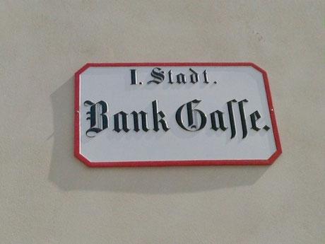 ウィーンの通りの表示