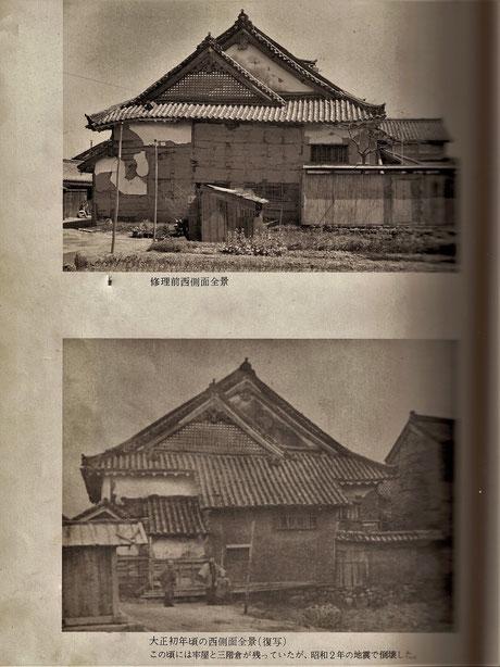 修理前西側側面全景/大正初年頃の西側全景