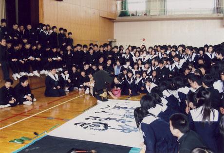 左京山中学校訓制作2007年