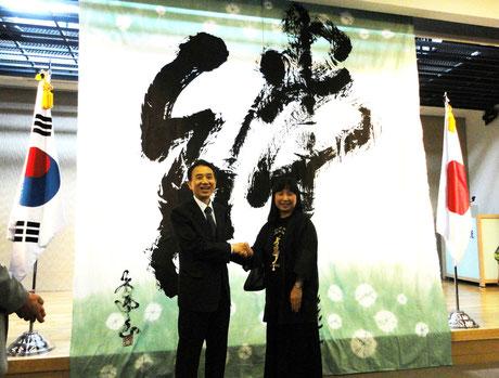 2011韓国又松大学文化交流