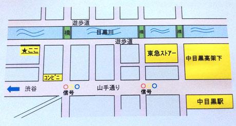 9月のエアーショップ案内。東京都目黒区青葉台1-23-5エントランス前 小さな雑貨屋sioux&lily(スー&リリー)