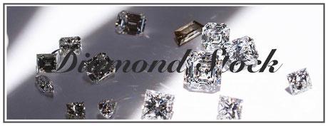 ダイヤモンド 在庫