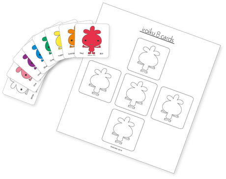 色育8カードと8カードボード