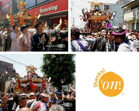 浦安三社例大祭, 浦安三社祭, 2016年, 写真画像, 神輿渡御, 地ずり, 地すり