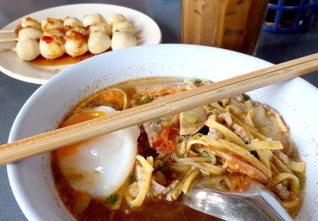 Thailändische Küche MAMA Suppe Pimpen