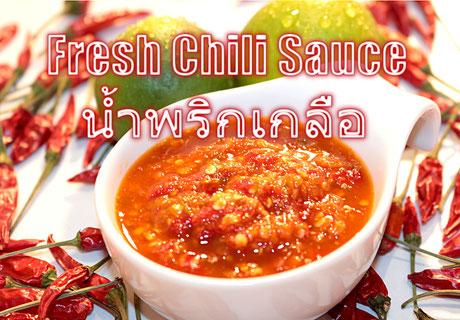 Thai Chili Sauce Nam Prik Glua น้ำพริกเกลือ