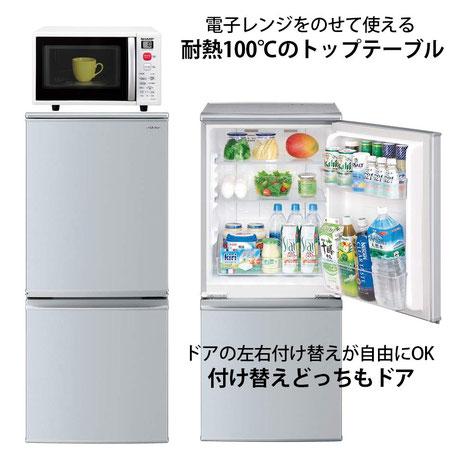シャープの2ドア冷蔵庫買取は札幌市リサイクルショッププラクラへ♪