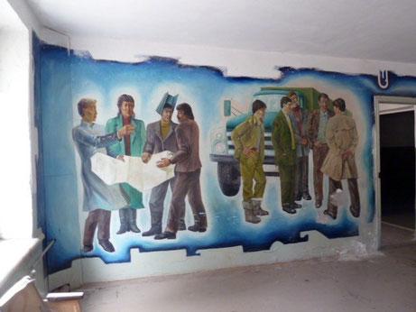 workers mural in disused Kyrgyz office