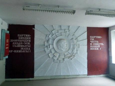 Lenin still in evidence in old building from Soviet era Tash Komur Kyrgyzstan