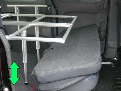 NV200車中泊 ベッド